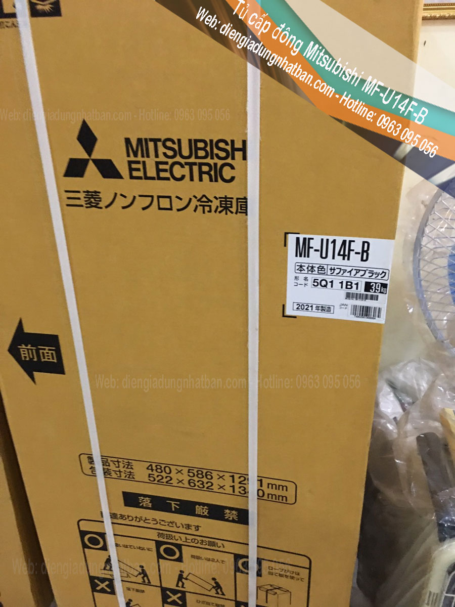 Tu cap dong Mitsubishi MFU14F B 3