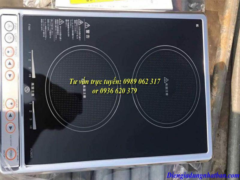 Bếp hồng ngoại nội địa nhật TBH R20K2 rẻ nhất Hải Phòng, Hà Nội